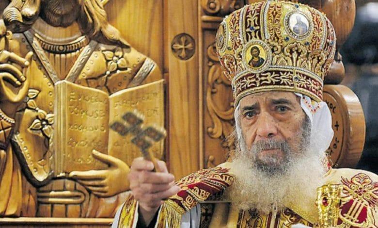 دولة الكنيسة في مصر ـ النشأة والتكوين