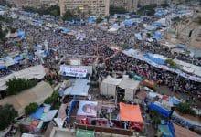 Photo of مشروعية اعتصام رابعة والنهضة
