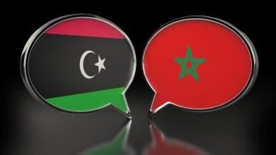 Photo of السياسة المغربية تجاه الأزمة الليبية