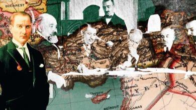 Photo of النص الكامل لمعاهدة لوزان 1923