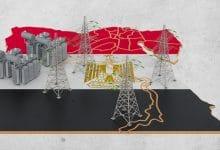 Photo of مصر: فائض الكهرباء الكبير ـ إنجاز أم مأزق؟