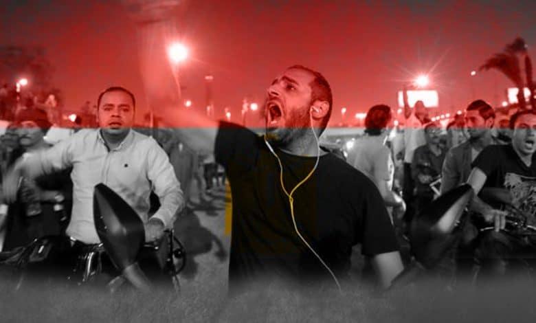 احتجاجات وضع الحدود في مصر