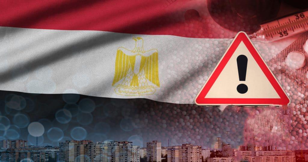 الأجهزة الأمنية وإدارة أزمة كورونا مصر نموذجاً