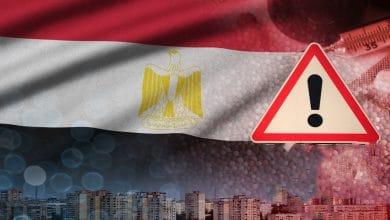 Photo of الأجهزة الأمنية وإدارة أزمة كورونا: مصر نموذجاً