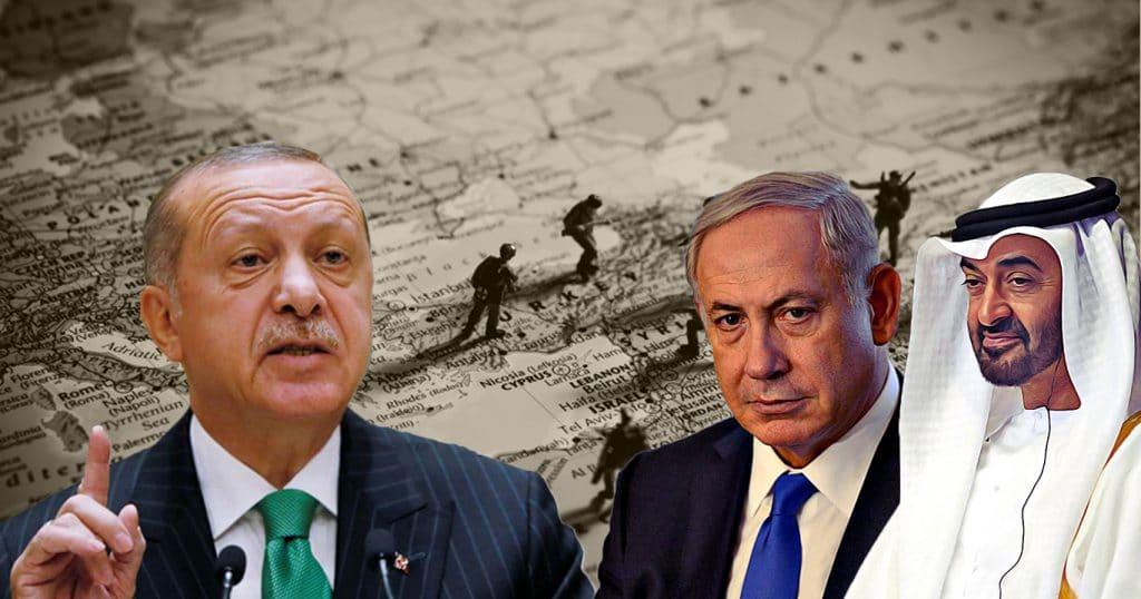 تركيا واتفاق التطبيع الإماراتي الإسرائيلي التفاعلات والتداعيات