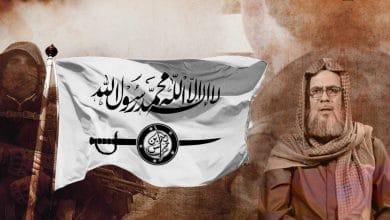 Photo of تنظيم حراس الدين: إشكاليات النشأة والتفكيك