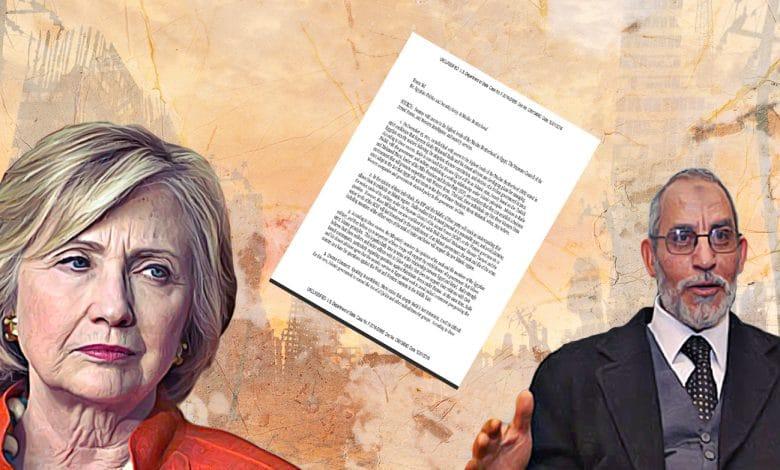رسائل كلينتون الإخوان والحكم الإسلامي في مصر