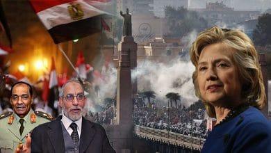 Photo of رسائل كلينتون: الإخوان والمجلس العسكري بعد الثورة
