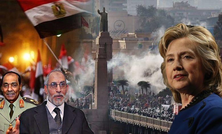 رسائل كلينتون الإخوان والمجلس العسكري بعد الثورة