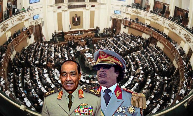 رسائل كلينتون دوافع مجلس طنطاوي في التحرك تجاه ليبيا