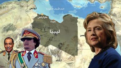 Photo of رسائل كلينتون: طنطاوي أرسل قوات مصرية للإطاحة بالقذافي