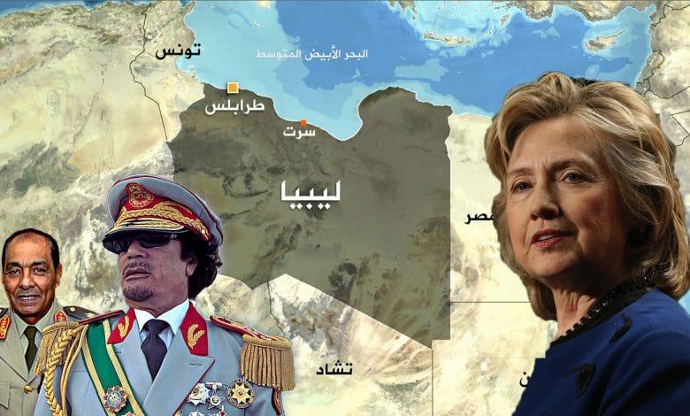 رسائل كلينتون طنطاوي أرسل قوات مصرية للإطاحة بالقذافي