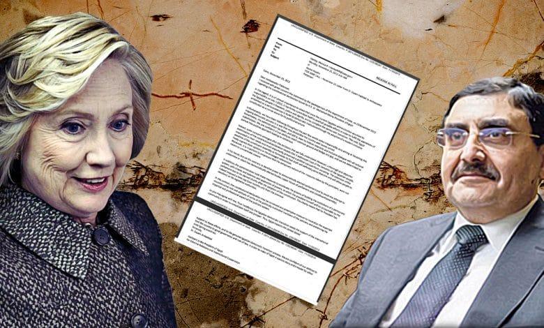 رسائل كلينتون عصام الحداد والسفيرة الأميركية