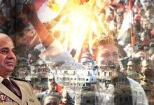 Photo of مصر: حراك سبتمبر 2020 ـ المشاهد والسيناريوهات