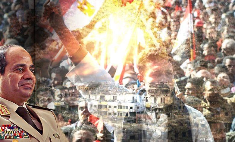 مصر حراك سبتمبر 2020 ـ المشاهد والسيناريوهات