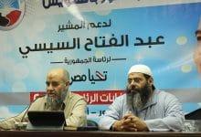 Photo of السلفيون في معادلة الثورة المضادة في مصر