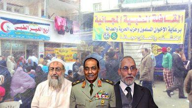 Photo of رسائل كلينتون: العسكر والإخوان والنور اتفقوا على المنظمات غير الحكومية