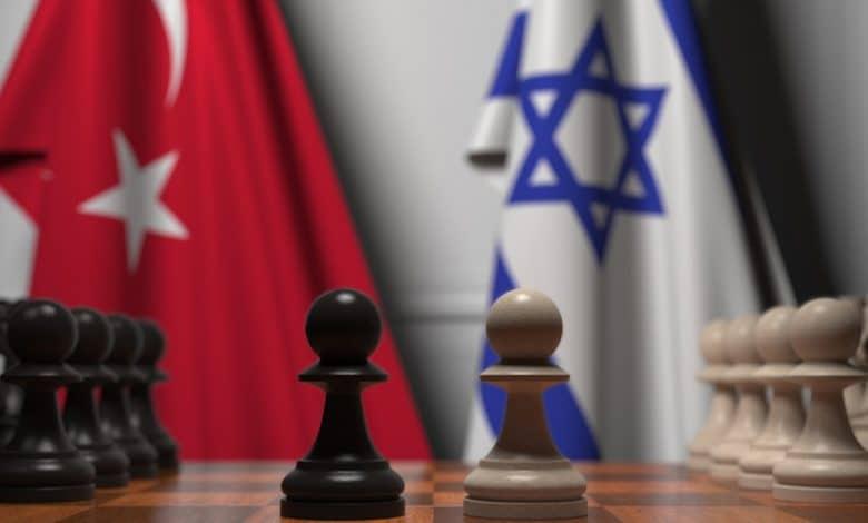 مجالات التوتر والتنافس التركي الإسرائيلي