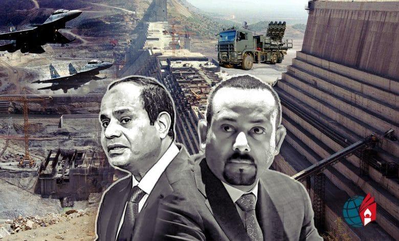 نظام السيسي وسد النهضة ..تواطؤ أم مغالبة؟