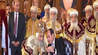Photo of الكنيسة والدولة القبطية