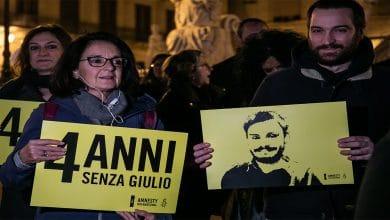 Photo of تقارير متابعة: قضية ريجيني في الإعلام الإيطالي (5)