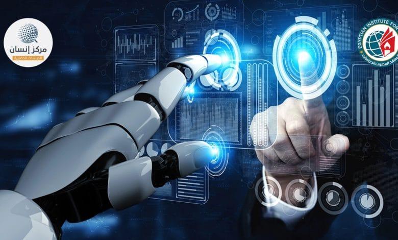 التكنولوجيا في ظل التحولات الكبرى الأدوار الممكنة