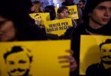 Photo of تقارير متابعة قضية ريجيني في الإعلام الإيطالي (11)
