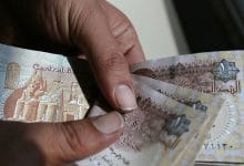Photo of في مصر: 10% نصيب المحافظات من المصروفات بالموازنة