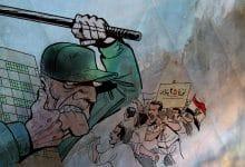 Photo of ملفات المعهد مصر ـ 10 سنوات بعد ثورة يناير