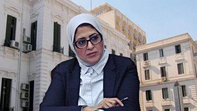 Photo of وزارة الصحة المصرية: النشأة والتكوين قبل 2013