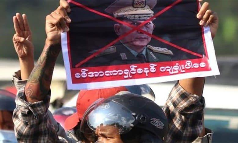 بعد انقلاب ميانمار 2021: حدود ديمقراطية العسكر