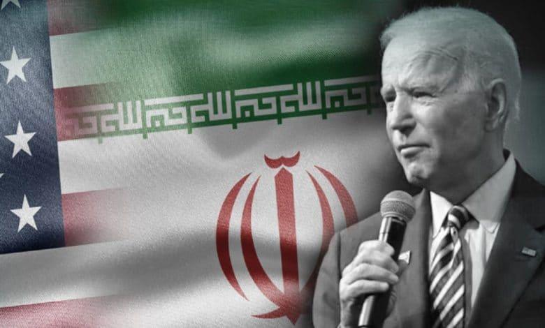 توجهات إدارة بايدن: إيران