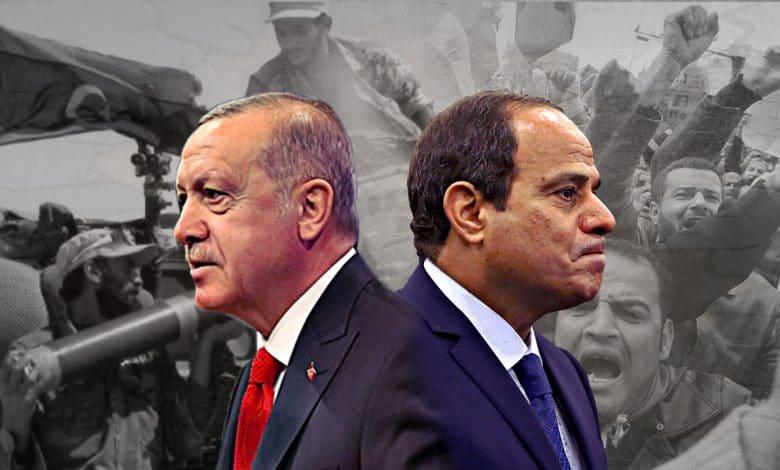 المصالحة التركية ـ المصرية تصريحات وردود أفعال