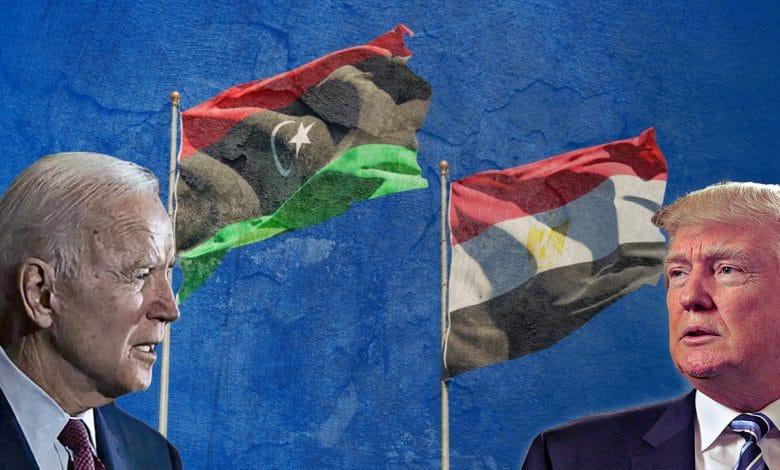 ما بعد ترامب تحولات الموقف المصري في الملف الليبي
