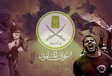 Photo of العنف والعنف المضاد بين الدولة والحركات الإسلامية: الإخوان المسلمين نموذجاً
