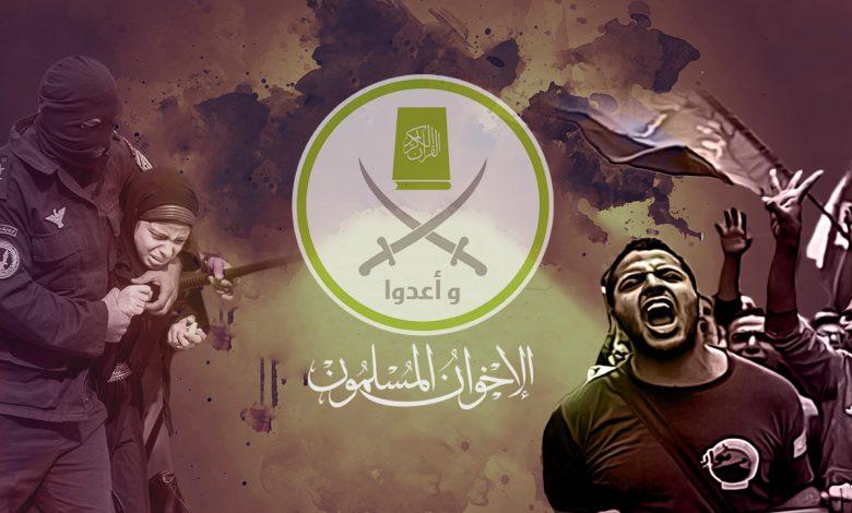 العنف والعنف المضاد بين الدولة والحركات الإسلامية: الإخوان المسلمين نموذجاً