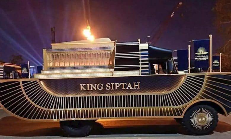 رحلة الموكب الذهبي: خبايا وأسرار 22 ملكا وملكة