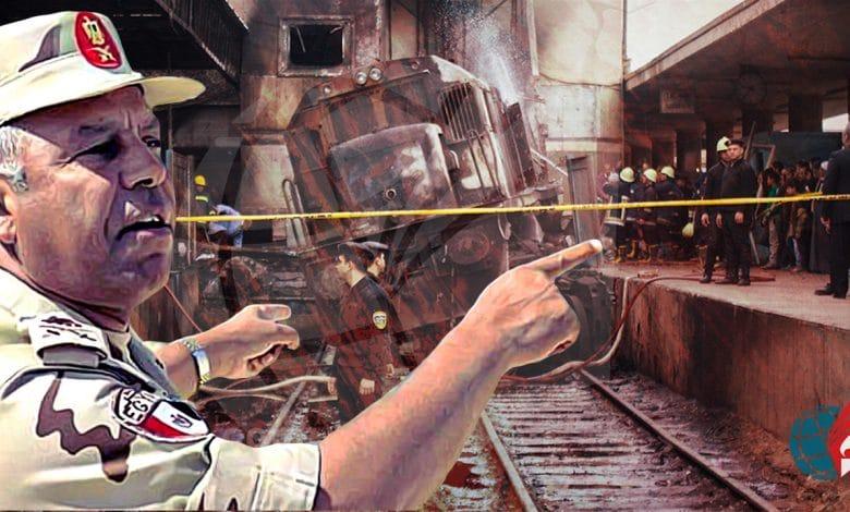 مصر أزمات القطارات الإشكاليات والأولويات والبدائل
