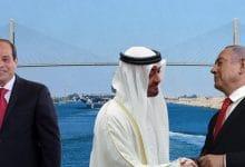 Photo of مقارنة إسرائيلية للعلاقة مع مصر والإمارات