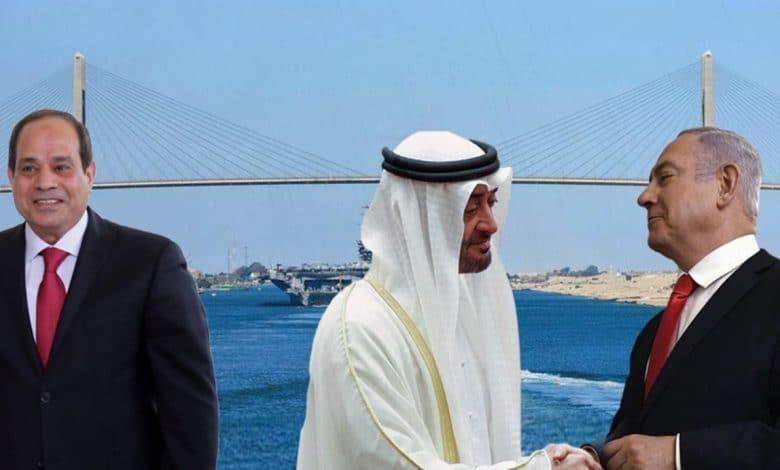 مقارنة إسرائيلية للعلاقة مع مصر والإمارات