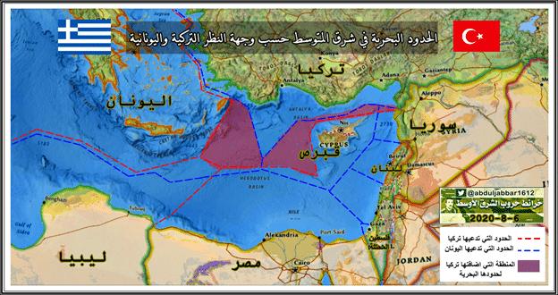 التقارب التركي المصري من منظور المصالح المتبادلة-1