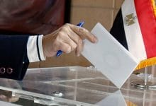 Photo of الدولة في مواجهة المجتمع: مصر وإدارة انتخابات 2020