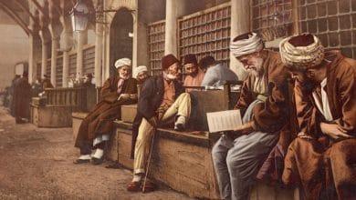 Photo of المنهجية الإسلامية: مقدمات التفكير ومقومات المنهج