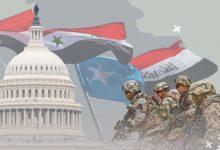 Photo of أمريكا وحقوق الإنسان في الشرق الأوسط 10 سنوات من الربيع العربي