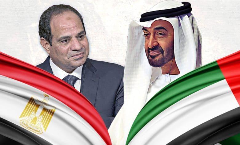 العلاقات المصرية ـ الإماراتية حدود التفاعلات وتداعياتها