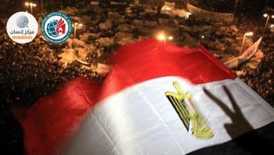 Photo of إعادة تعريف أسئلة التنمية والنهوض في بلاد الثورات العربية – تطبيق على الحالة المصرية
