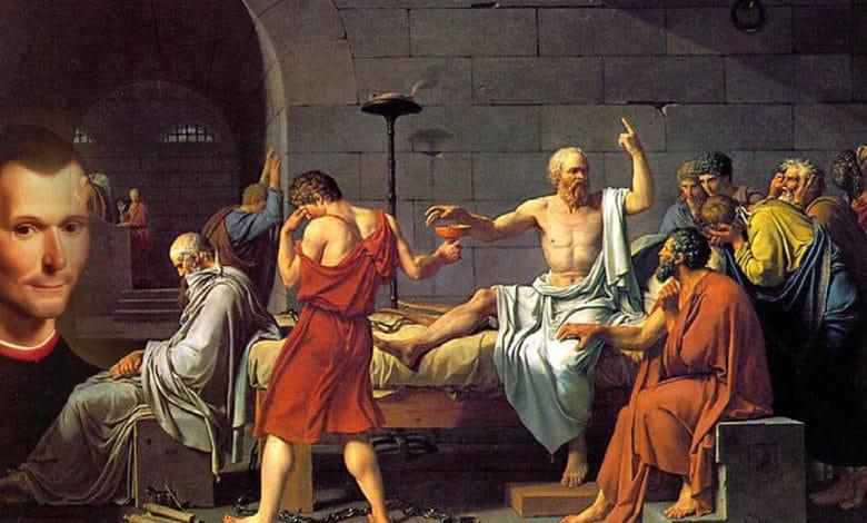التصرف السياسيّ .. بين المبادئ والمصالح (2)