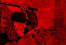 Photo of ملفات المعهد: مصر ـ 8 سنوات بعد انقلاب 2013