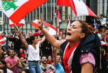 Photo of الأزمة اللبنانية الراهنة: الأسباب والسيناريوهات المتوقعة
