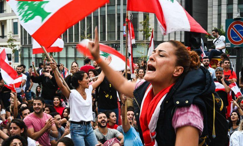 الأزمة اللبنانية الراهنة الأسباب والسيناريوهات المتوقعة